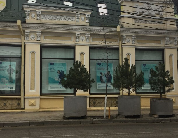 Шторами «обезопасил» банк своих клиентов в Краснодарском крае