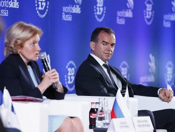 Губернатор Кубани призвал молодежь «поверить» в престижность рабочих профессий
