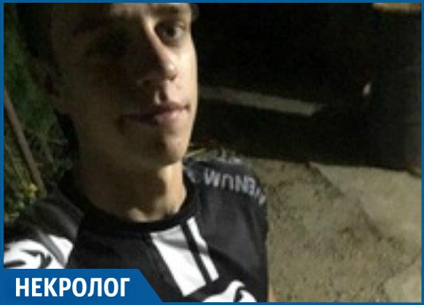 Убитого в керчинском техникуме кубанского студента похоронят в Темрюкском районе