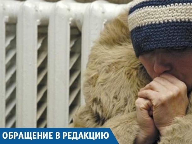 «Мы с маленькими детьми вынуждены греться в своих машинах», - жители Краснодара