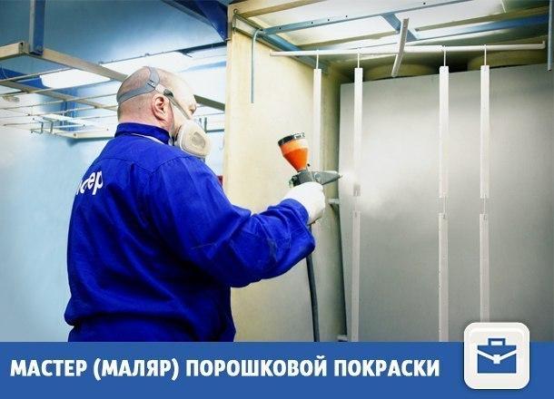 «Стройматериалы, недвижимость, работа, животные»  Свежие частные объявления  на «Блокнот Краснодар» 577d6d553dc