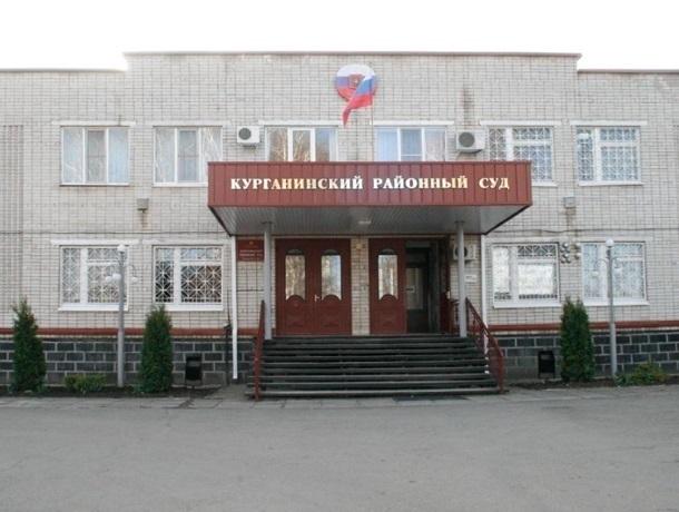 «Стерилизовать»: снова в центре внимания оказались судьи Краснодарского края