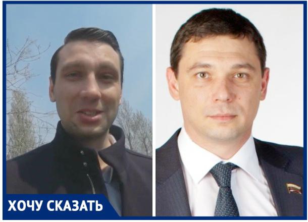 Общественник из Саратова записал видеообращение к мэру Краснодара