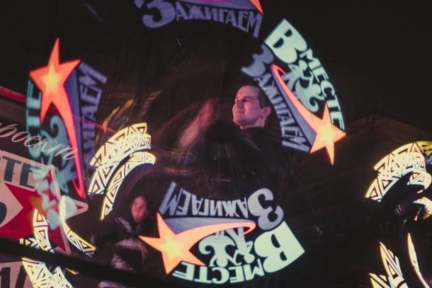 Краснодар примет новогодний фестиваль огня «Вместе Зажигаем»