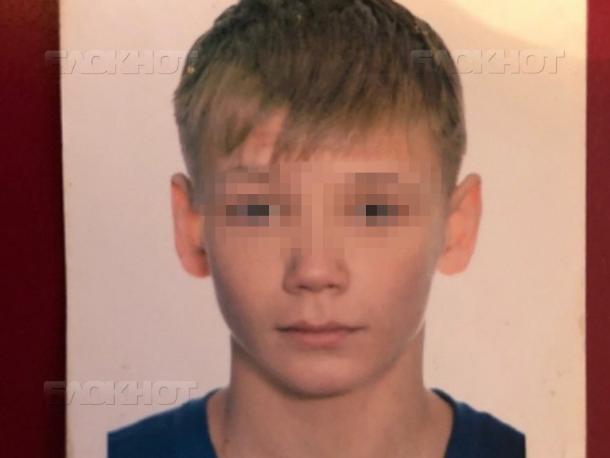 Подростка из Иваново и его брата ищет в Сочи полиция