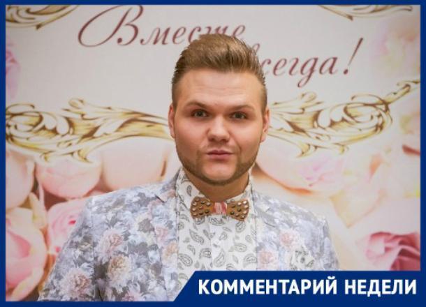 О свадебных трендах в новом сезоне рассказал ведущий мероприятий Алексей Малахов