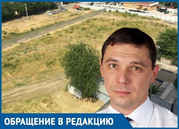 Застройщик «увел» землю у мэрии Краснодара: чиновники мужественно молчат