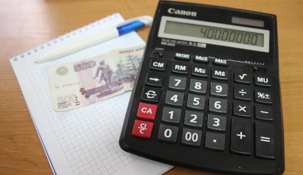 В Краснодаре бизнесмен сэкономил 40 млн на подделке налоговых деклараций