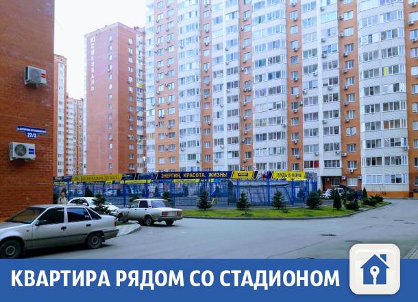Квартира с видом на Галицкого продается в Краснодаре