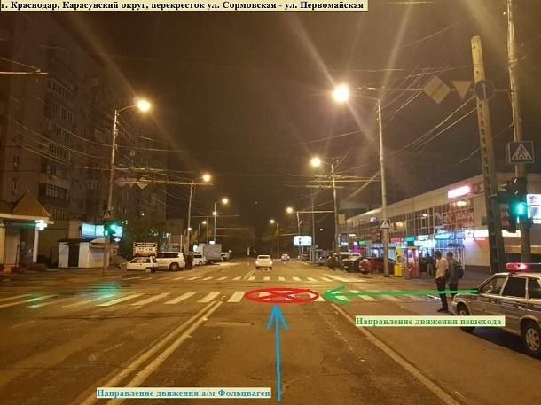 В Краснодаре 40-летний пешеход попал под колеса