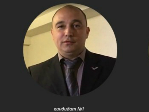 Куратором «Музыкального» микрорайона вКраснодаре назначен Виталий Катунин