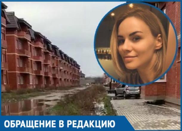 «Пишем» историю»: люди ведут хронометраж разливающейся под Краснодаром канализации