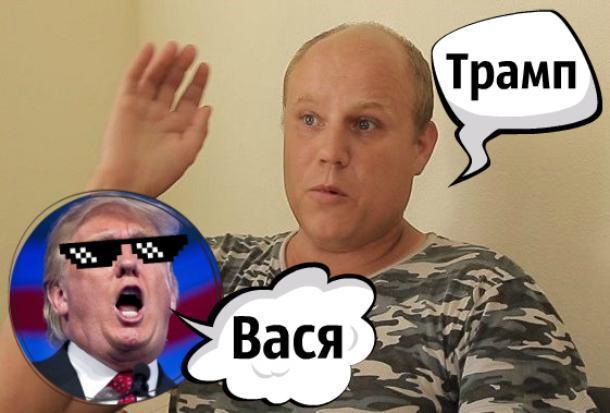 «Это хороший пиар-ход», - активист об обращении бездомного из Краснодара к Трампу