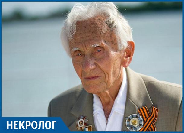 На 97-ом году жизни скончался известный журналист Краснодарского края Иван Лотышев