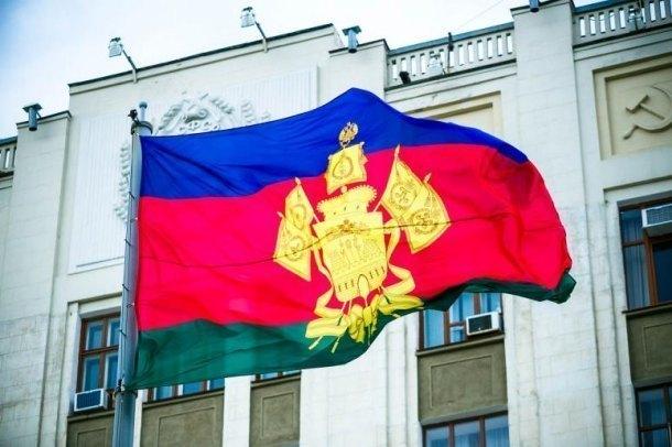 Расходы бюджета Кубани в следующем году превысят доходы