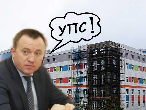 «Косяки» бывшего вице-губернатора Кубани заметили в Счетной палате РФ