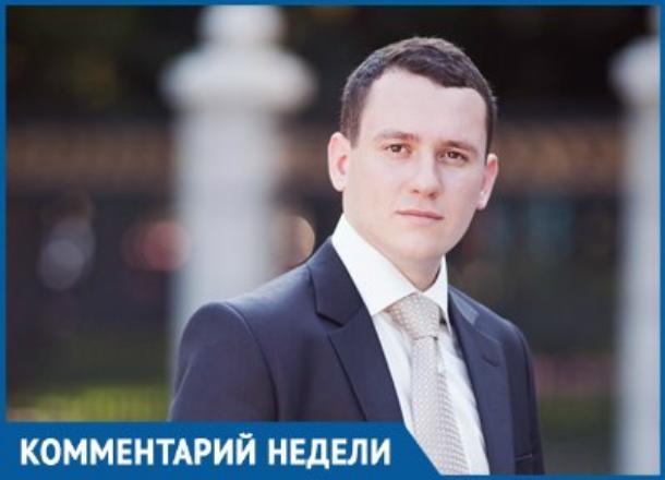 Краснодарец рассказал о миллиардах кандидата в президенты России