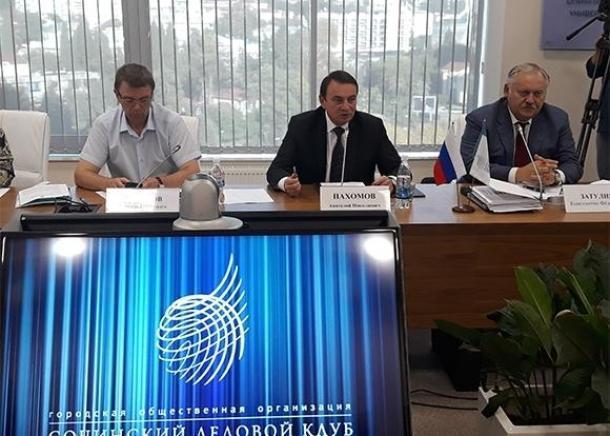 В Сочи необходимо строить больше объектов социальной инфраструктуры, - Анатолий Пахомов