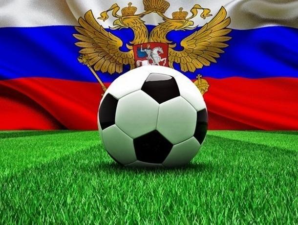 Может спасти четвертая замена сборную России на ЧМ-2018 в Сочи