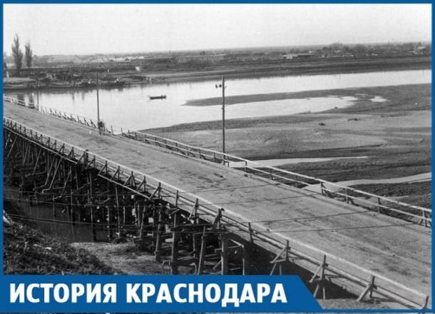 Как появился Яблоновский мост в Краснодаре