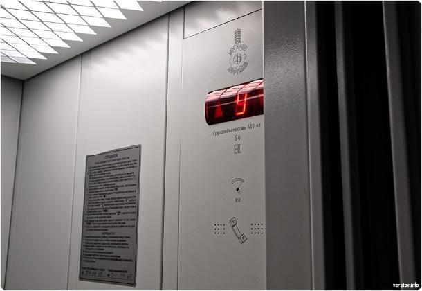 В Сочи 22-летний мужчина разбился в шахте лифта