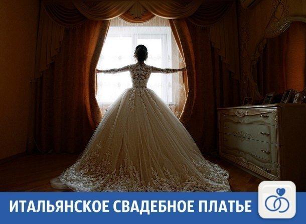 «Квартира, дом, детские игрушки, свадебное платье, стройматериалы»: Свежие частные объявления на «Блокнот Краснодар»