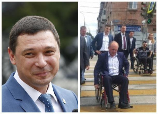 Краснодарцы предложили мэру Первышову проехать по городу в инвалидном кресле