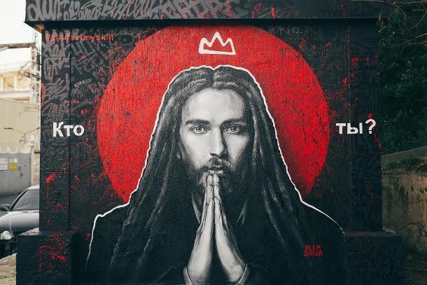 Граффити в память о Децле появилось в Сочи