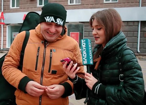 «А что это за группа?»: краснодарцы обсудили клип в поддержку Мамаева