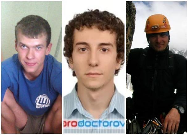 Среди пропавших в горах Северной Осетии альпинистов оказался 26-летний врач из Краснодара