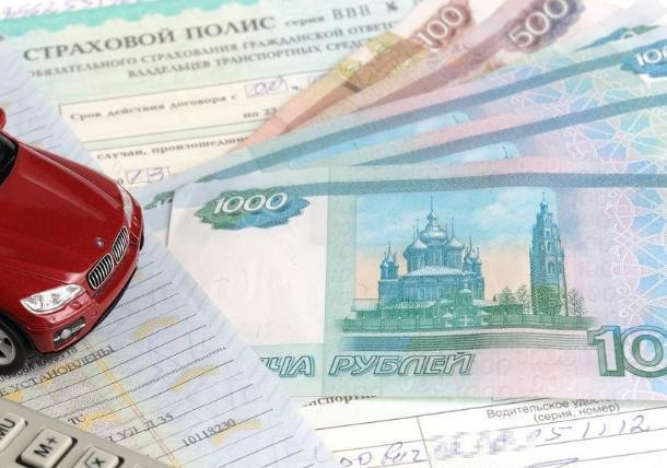 Штраф в 5000 рублей будут платить за ОСАГО автомобилисты Краснодарского края
