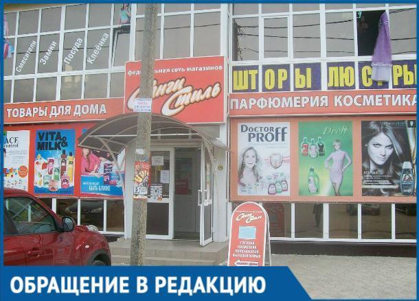 Краснодарская компания «Санги Стиль» оставила без работы около 20 тысяч человек по всей России