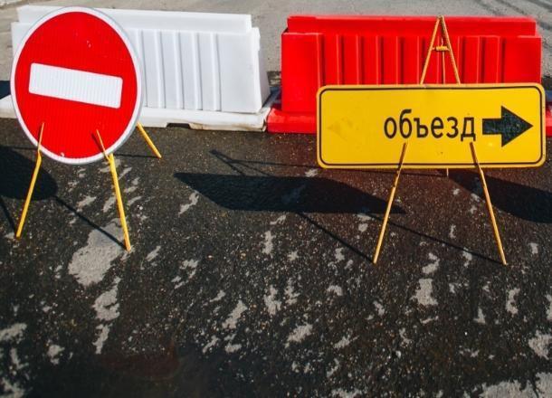 В Краснодаре закроют для движения еще один участок улицы имени Тургенева