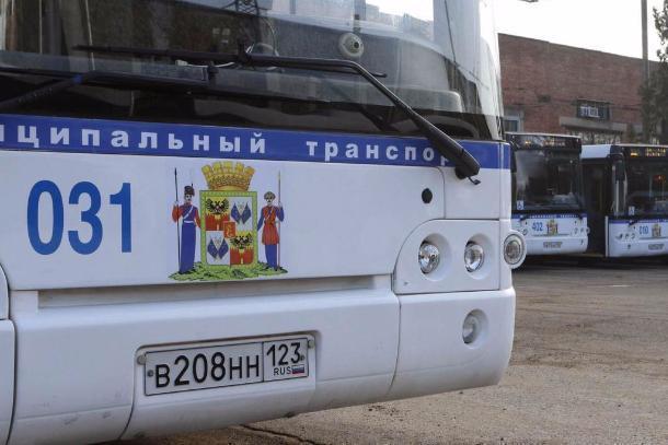 В день матча «Краснодара» с «Уфой» пустят дополнительный общественный транспорт