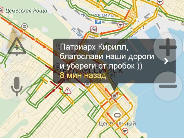 После приезда в Новороссийск патриарха Кирилла город встал в пробке