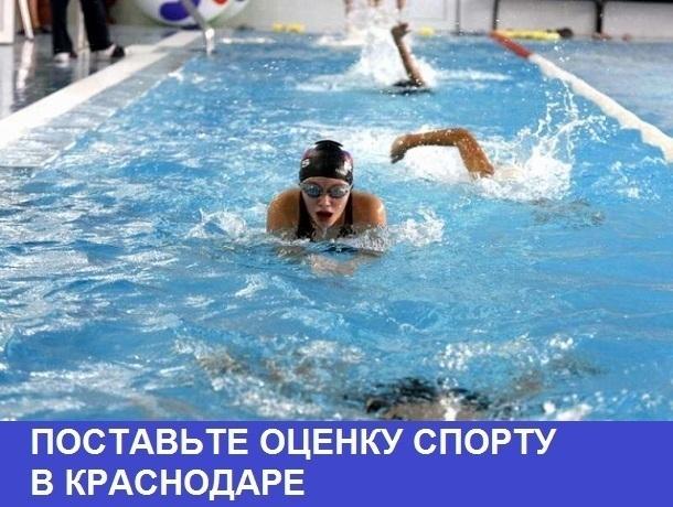 Нехватка залов, бассейнов и спортивных площадок стали главной проблемой для спортсменов Краснодара: Итоги 2016 года