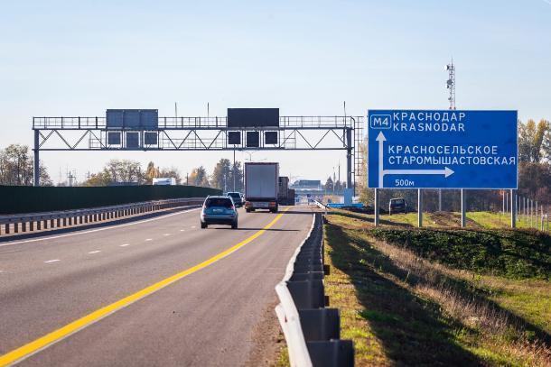 В Краснодарском крае официально вводят платность на участке М-4 «Дон»