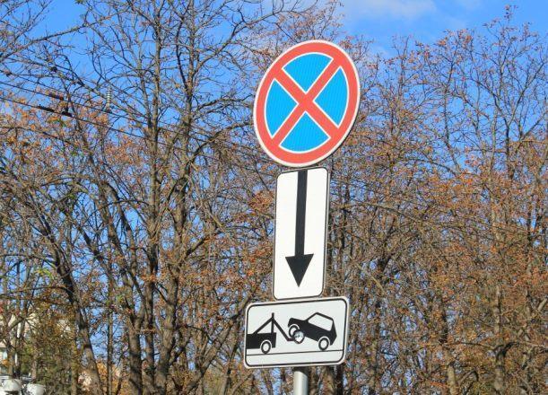 На двух улицах Краснодара запретят стоянку