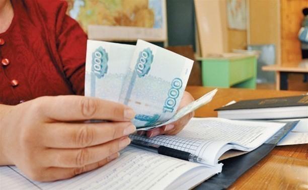 Учительницу, занимавшуюся поборами «на нужды класса», уволили в Краснодаре