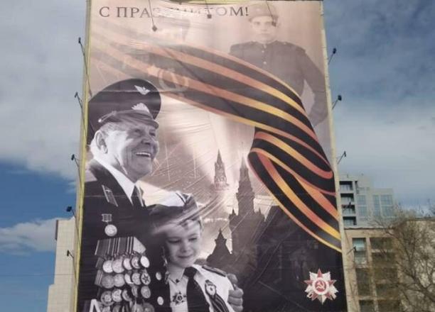 «Неправильный» баннер ко Дню Победы в Краснодаре переделают