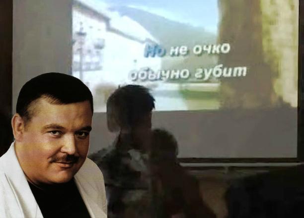 Песни Круга и Пирожкова на уроке музыки дали спеть школьникам в Краснодаре