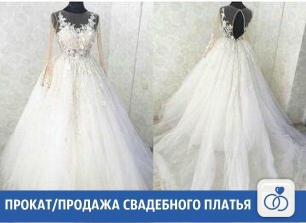 «Свадебное платье, отдых, недвижимость, услуги, авто»: Свежие частные объявления на «Блокнот Краснодар»