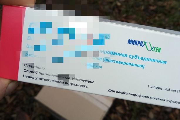 После обнаружения вакцин под Краснодаром начались проверки поликлиник