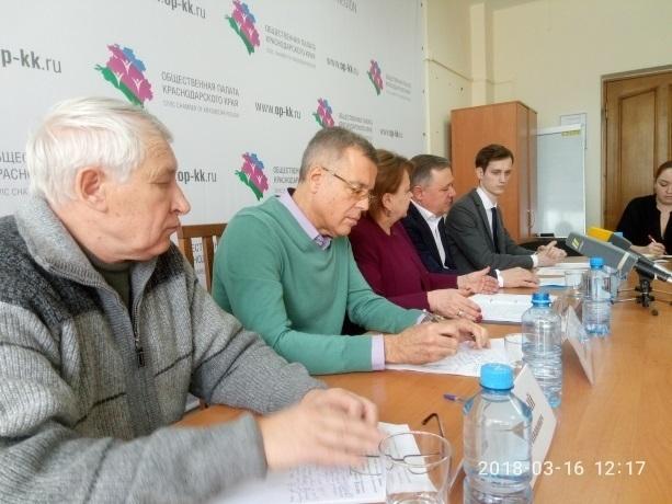 Как поменяли закон о выборах рассказали ощественники Краснодарского края