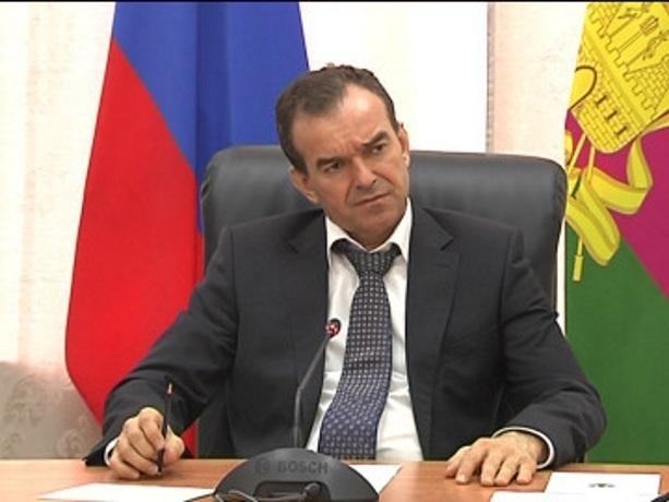 «Глава Кубани Вениамин Кондратьев - полярник», - рассказали в Русском географическом обществе