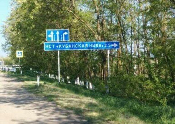 В краснодарской станице Елизаветинской отремонтируют важную дорогу