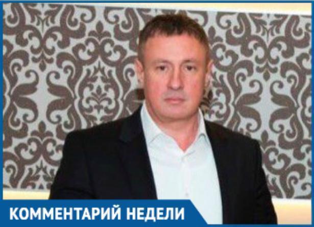 «Администрация Краснодара позорит президента Владимира Путина», - Андрей Марченко