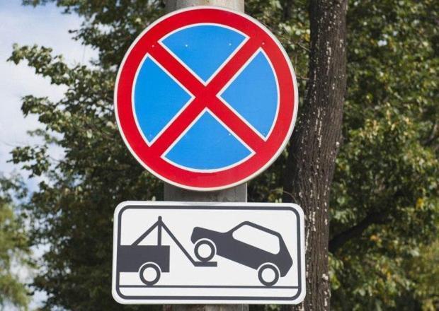 На улице Одесской в Краснодаре изменят дорожное движение