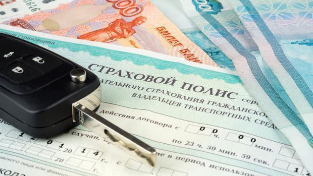 Предлагаем пройти тест по ДТП и ОСАГО от редакции «Блокнот Краснодар»