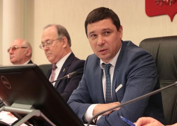 В мэрии Краснодара произошли кадровые изменения